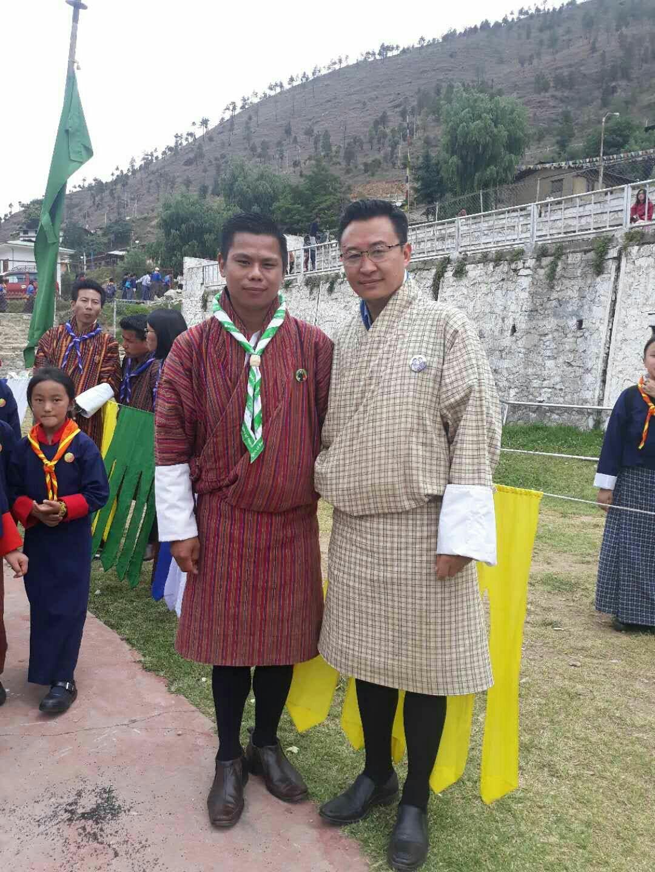 Profile picture for user Janchu Dorji_1